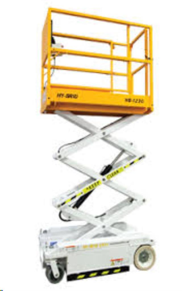 Where to find 12  ELEC SCISSOR LIFT  HYBRID 1230 in Chicago